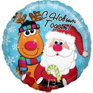 Круг, С Новым Годом (Дед Мороз и Олень), 46см