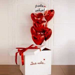 Коробка с шарами №12